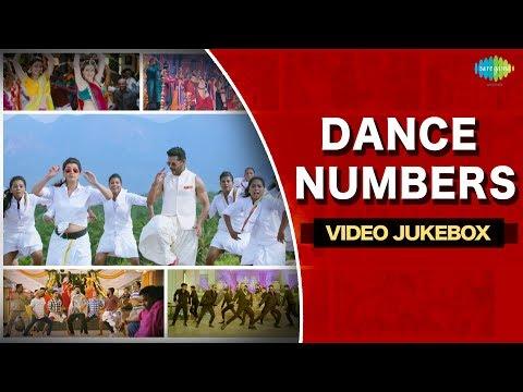 Super Hit Dance numbers | Latest Tamil Songs HD | Non-stop Video Jukebox
