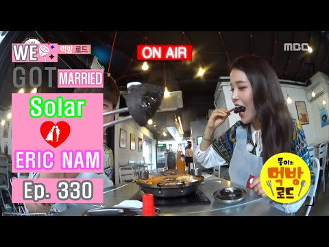 [We got Married4] 우리 결혼했어요 - Solar How to enjoy the Internet broadcasting 20160716