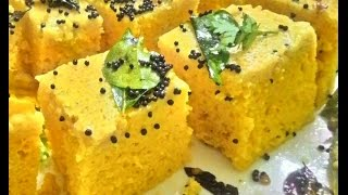 Khaman Dhokla in Microwave | Dhokla Recipe | How to make Dhokla | Dhokla