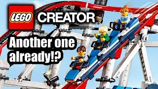 Another exclusive LEGO Amusement Park set coming this year?