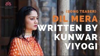 Dil Mera - Song Teaser | Written by Kunwar Viyogi | Dogri Song