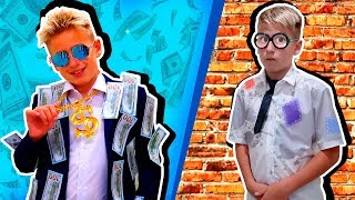 RICH vs POOR schoolboy schoolboy - vine on We are Family
