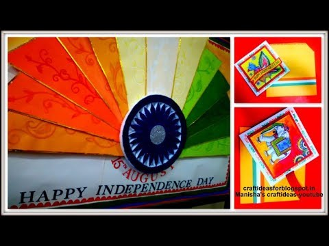 Independence Day Bulletin Board Ideas