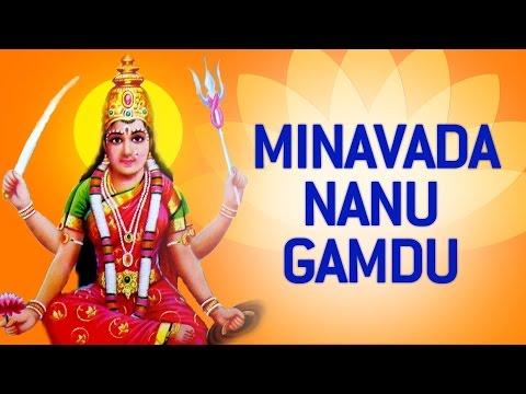 Dasha Mata Song - Minavada Nanu Gamdu by Chandrika | Gujarati Bhajan