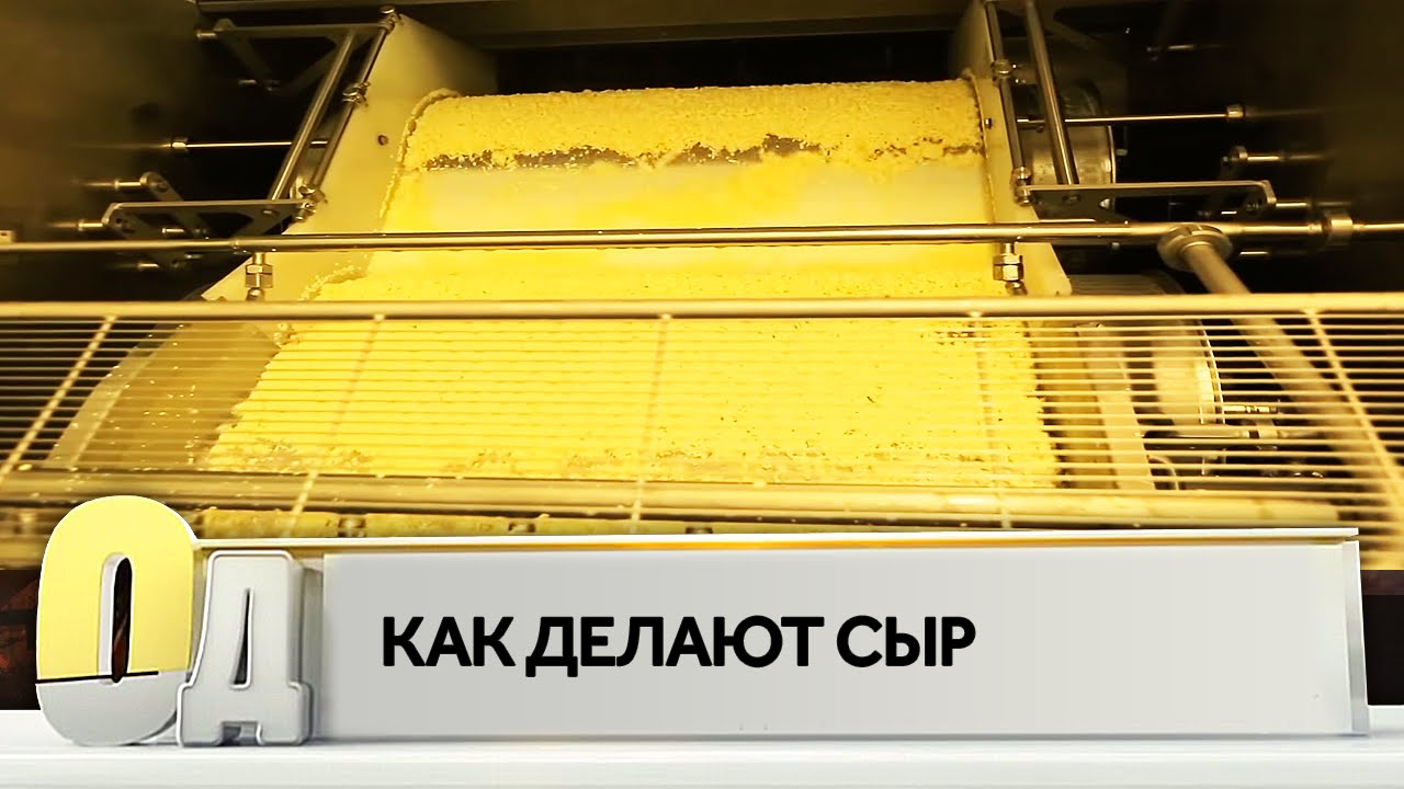 28 май 2018. Сепараторы для молока продажа в москве по цене от 3700 руб. В москве. Различные варианты оплаты. Быстрая доставка. Отзывы.