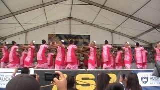 Roskill Samoan Group 2k16