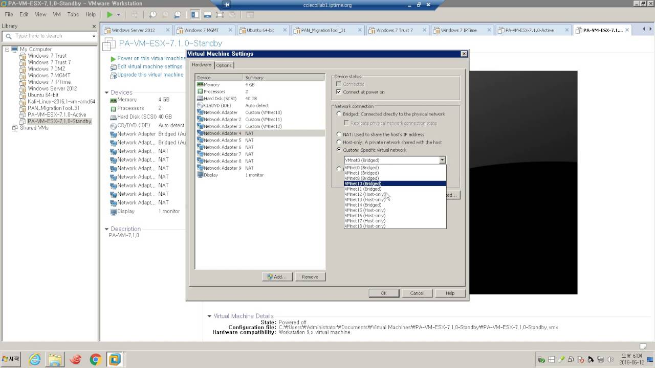 01  [PaloAlto Networks PAN-OS 7 1] Start PA VM in VMWare workstation