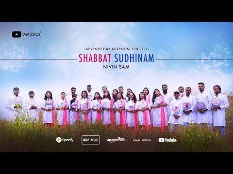 Shabbat Sudhinam   Nivin Sam   Seventh Day Adventist Church   New Malayalam Christian Song   ℗ ♪ ©