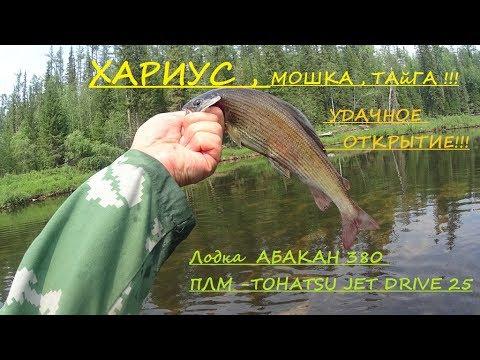 Рыбалка как стиль жизни или На крючке - Рыболовный сайт