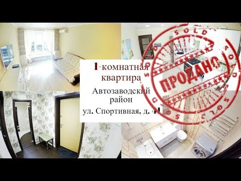 Купить 1-комнатную квартиру || ЖК Велит || Риэлтор Тольятти