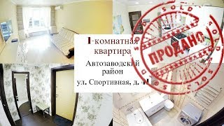 Купить 1-комнатную квартиру || ЖК Велит || Риэлтор Тольятти(, 2017-05-02T10:32:11.000Z)