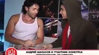Малахов спаивает участника Евровидения из Швеции Эрика Сааде