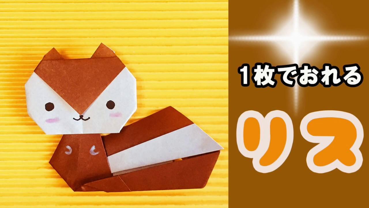 折り紙 簡単 もみじ