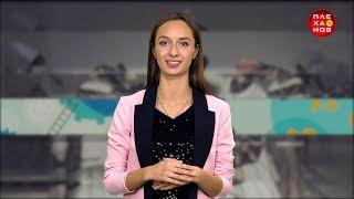 Смотреть видео Афиша - конкурсы в Москве. Выпуск №21 онлайн