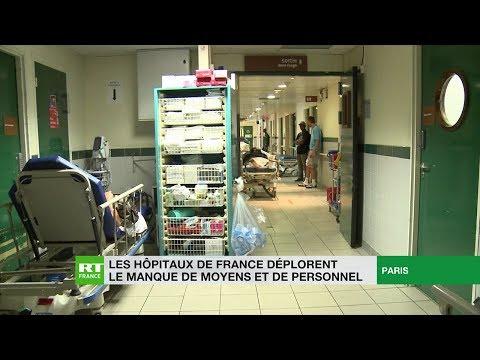 Les hôpitaux de France déplorent le manque de moyens et de personnel