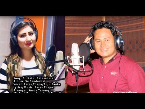 Siririri Batasai Ma - Nepali Christmas Song 2016 | Anju Panta & Paras Thapa