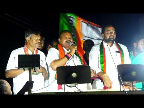 Shri Kanna Laxminarayana garu Election Campaign at Sattenapalle | 6-5-2019