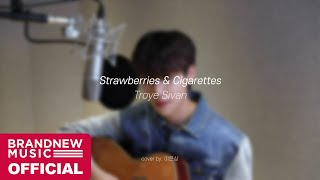 EunSang COVER : Troye Sivan - Strawberries & Cigarettes