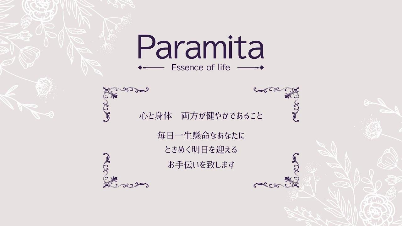 【制作実績・paramita様】店舗紹介動画
