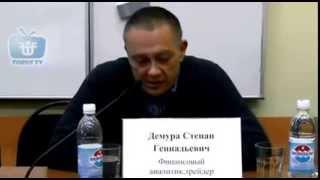 видео Уфимский государственный университет экономики и сервиса