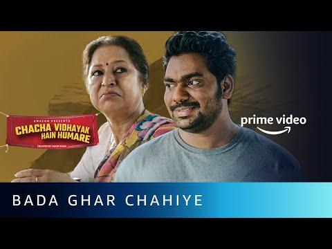 Zakir Khan - Bada Ghar Chahiye | Chacha Vidhayak Hain Humare S2 | Amazon Prime Video