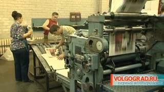 Газета Волгоград.ru(, 2012-06-26T12:46:51.000Z)