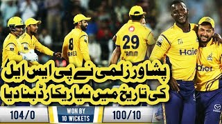 vuclip Peshawar Zalmi Na Naya Record Bana Diya | Peshawar Zalmi Vs Lahore Qalanders | HBL PSL 2018