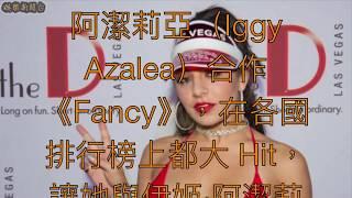 超努力!Charli XCX 熱單《Boys》釋出中文版 網友:短時間練出這口音太強大了!