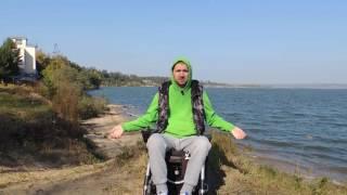 Ортос Сентябрь 2016  Пляж, Ремонт, Инструктора, Тренажеры