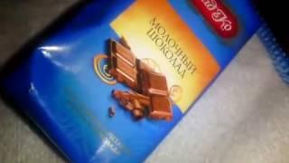 """Конфета Ух-Ты """" Славянка """" и Молочный шоколад """" Сладко"""" обзор и проба"""