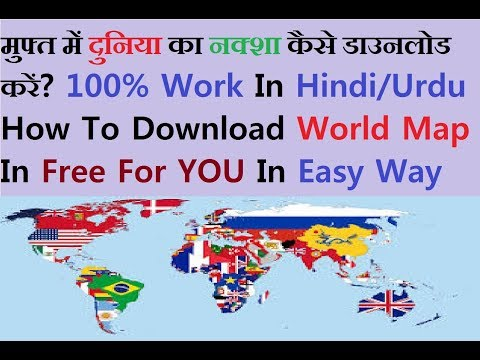 Download free world map in hindiurdu youtube download free world map in hindiurdu gumiabroncs Images