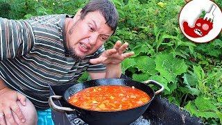 Бограч. Мадьярский суп-гуляш в казане на костре.