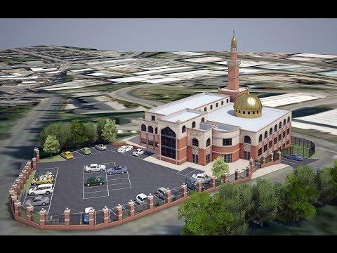 Emaan Trust of Sheffield | أمانة الإيمان في شيفيلد