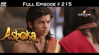 Chakravartin Ashoka Samrat - 24th November 2015 - चक्रवतीन अशोक सम्राट - Full Episode(HD)