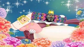 みんな大好き塊魂 王様&王妃を巻き込め!!とにかく大きく5 ミワタスカギリビッグバン We Love Katamari