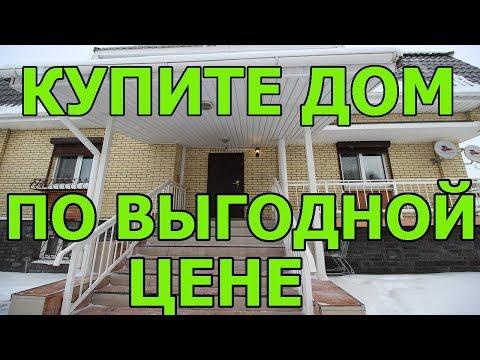 Продам жилой дом готовый для проживания. Красное Село Санкт Петербург. Выгодная цена