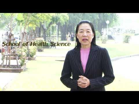 ประธานสาขาวิชา วิทยาศาสตร์สุขภาพ | การเรียนรู้ในรั้ว มสธ.