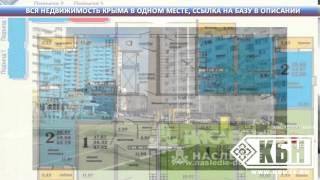 Вторичная недвижимость в ялте(, 2015-01-20T14:04:23.000Z)