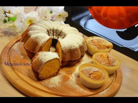 Сливочный кекс с цитрусовым