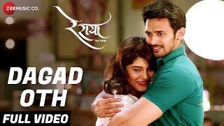 Dagad Oth Full | Re Raya | Bhushan Pradhan & Sanskruti Balgude