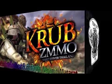 [KrubZ MMO]EP. 1 ขอแค่โดนLM7 by[YUKI]TANKS
