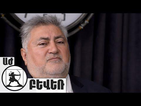 «Реализовывается коварный план – оторвать Сюник от РА и передать вместе с Арцахом под контроль РФ»