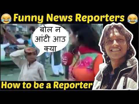 Funniest News Reporter in the world   Akhand Chutiyapa   The Samrat Shukla