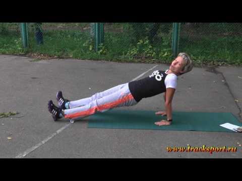 Обратная планка: забытое упражнение для мышц спины и ягодиц