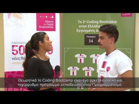 Ιστορίες επιτυχίας από το Coding Bootcamp 2: Γνωρίστε τον Ευθύμη (Μέρος 1ο)