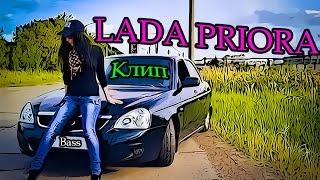 Презентация - Клип Lada priora