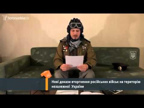 Ukraine Cwalkin Ru