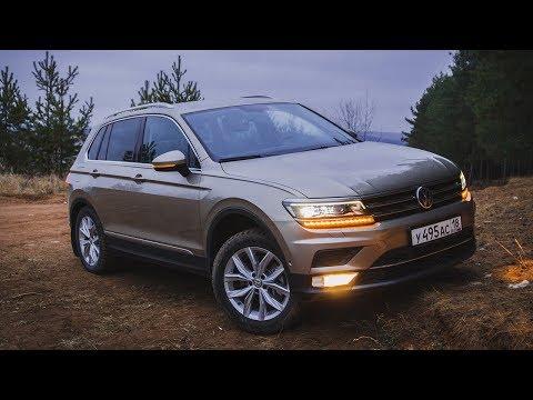 VW TIGUAN: Продавай Свою Тойоту / Тест-драйв и Обзор