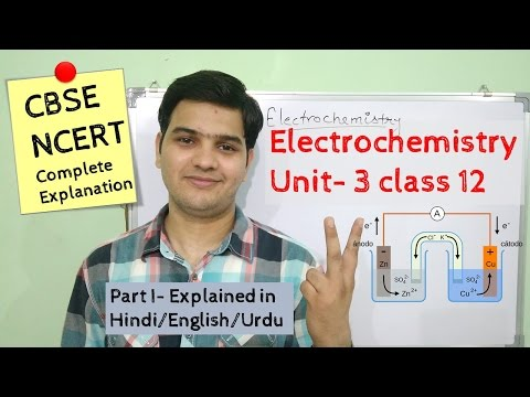 Electrochemistry class 12 part 1 #NCERT unit 3 explained in Hindi/اردو