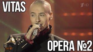 Vitas - Opera №2 (2001)